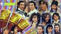 面子最大,阵容最豪华的十大华语影片,拍的就是一个缘分