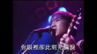 跟随beyond黄家驹的 灰色轨迹 聆听音乐吉他弹唱的魅力