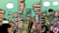 [天火解说]乐高复仇者联盟DLC——黑豹