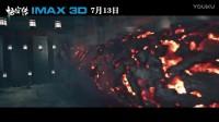 【游侠网】《悟空传》发彭于晏IMAX特辑
