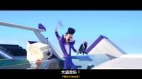 《神偷奶爸3》电影预告片_标清