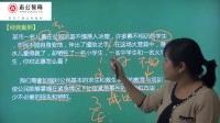 广西百色事业单位面试课程—综合分析题型