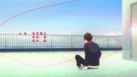 恋爱禁止的世界 12话 恋爱与谎言(完结)
