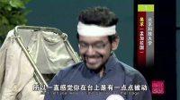 2016全球外国人汉语大会廖昌永评委CUT