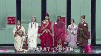 2016全球外国人汉语大会萨日娜评委CUT