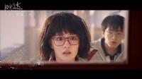 徐佳莹 - 因爱闪光