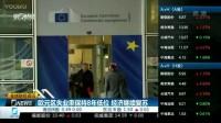 中福启祥国际投资有限公司 白银TD