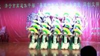 芭蕾舞《茉莉花》(济宁市老干部活动中心)