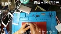 智修客华为nova拆机换屏换外屏视频教程