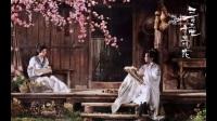电影《三生三世十里桃花》虐版预告首度曝光
