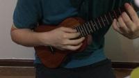 Summer(电影《菊次郎的夏天》主题曲)丨ukulele指弹