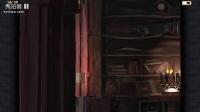 最终幻想9 扯淡解说第二期