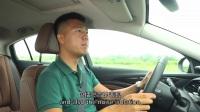 试驾——2017别克全新一代君威Buick Regal, 行驶质感表现出色 !