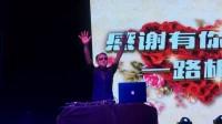 大陆本土DJ电音派对