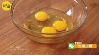 只需5分钟让你早餐不重样, 水果酸奶、鸡蛋羹、牛油果鸡蛋吐司