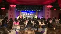 《健康养生汇》房县妇幼保健院专场-高清版2017-07