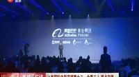 上海国际电影节观察之二:金爵二十 170705 新娱乐在线