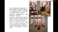 服装店铺设计-服装设计CDR手绘服装设计图PS服装教程山本教育