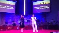 2016年张松洋老师和晓辉老师二重唱《当我想你的时候》