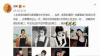 深夜食堂遭吐槽,吴昕回应演技质疑再惹争议,何炅谢娜的评论亮了