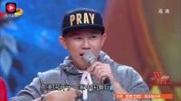 《中国有嘻哈》华人第一Rapper欧阳靖在《天天向上》分享独家攻略: 如何成为一名Rapper