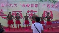 湾甸子社区舞蹈队热烈庆祝中国共产党成立96周年
