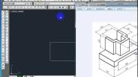 学习cad制图视频 cad电气制图教程视频 cad教程视频CAD三维案例之底座