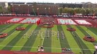 通北重点国有林管理局首届田径运动会——大型团体操表演