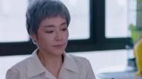 母子谈心,吴奇隆为颖儿说好话,恬妞妥协接受