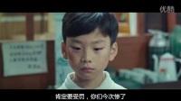 2016香港甄子丹最新功夫电影《叶问3》_高清