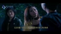 5分钟解说香港另类僵尸电影《僵尸新战士》片中美女僵尸众多钱小豪化身千年老尸