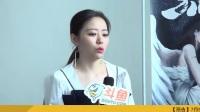 170705张靓颖鲛珠传媒体专访