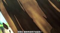 卡片战斗先导者G NEXT 01