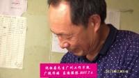 沈祖存先生广州工作片段