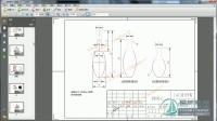 CAD教程—26.拉长指令LEN