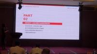 中国铅酸蓄电池经销代理、贸易商大会(西安站)专家演讲——边彬彬