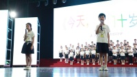 宾王小学303版十岁集体生日活动