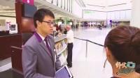 香港机场问询处工作人员态度很认真, 港式普通话听了超搞笑