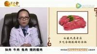 北京国丹医院白癜风患者可以多吃增强络氨酸酶活性的食品