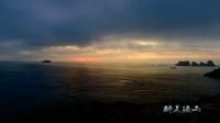 大美象山之渔山日出