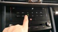 全新雷克萨斯IS300空调温度调节