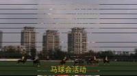 天津市华夏未来国际语言村  宣传视频