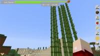 『怪盗龙』『第三期』『建个小木屋』★Minecraft★我的世界★Lon_Taurusの刀剑神域世界