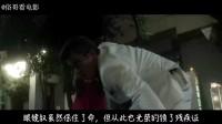 俗哥说电影, 日本恐怖丧尸片《Z岛》