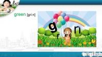 小学英语单词速记 颜色篇  单词秒杀