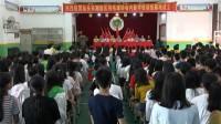 潮南区羽毛球协会内新学校培训基地成立