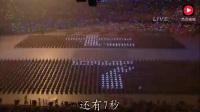 霓虹姬视角-2008北京奥运会开幕式