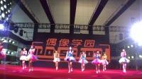 【中国少女组合 Idol School】CCG Expo2017主舞台20170707