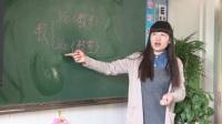 红都小学素质教育纪实 2017.7.7