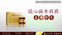 益安宁的官方客服电话是多少丨香港去哪买益安宁丸丨香港生产益安宁的厂址丨益安宁丸在香港哪里买丨益安宁丸生产厂家是